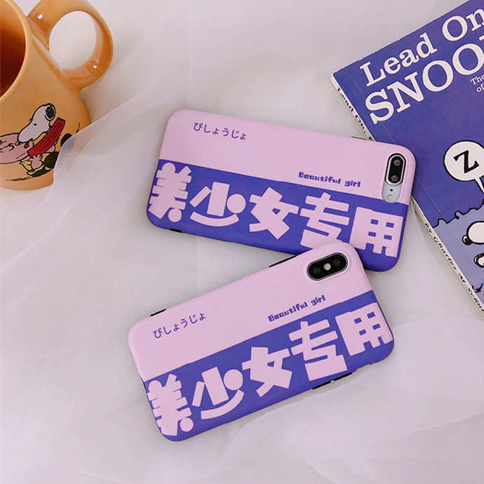 Beauty Girl Silicone Rubber Shockproof Case For iPhone 7/7P/8/8P/X/XS