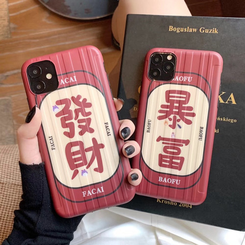 Abstract Painting Liquid Silicone Rubber Shockproof Case For iPhone 11 Pro