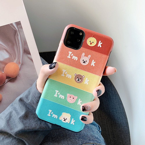 Rainbow Animals Liquid Silicone Rubber Shockproof Case For iPhone 11 Pro